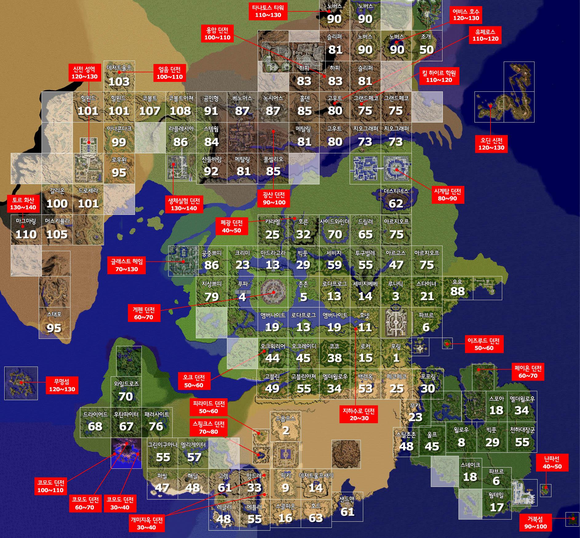 Ragnarok World Map Renewal ~ CUCA FODIDA